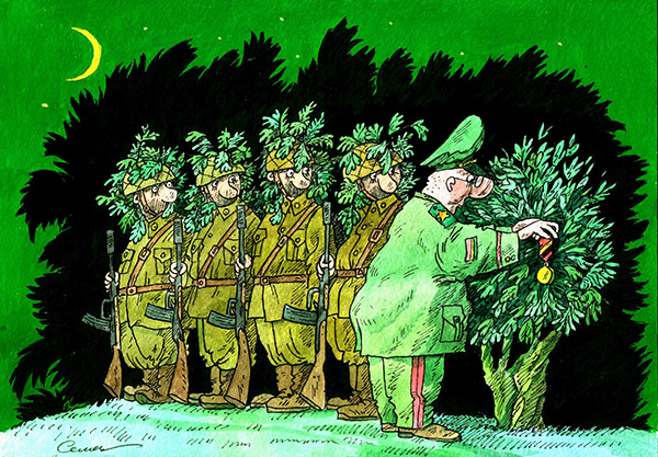 Salon of Antiwar cartoon Krusevac Serbia-NAGRADA BIDGOSCA Sergey Semenndyaev